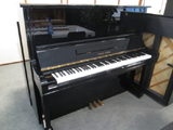 Young Chang piano 131